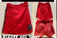 #12788 size : 7-8/10-12yrs 93% cotton 7% spandex red twill skirt with inner pants