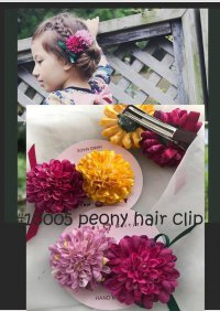#10005 peony hair clip (pink/yellow)