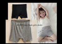 #11255 size:5-7/7-9/9-11yrs 90% cotton,10%spandex,grey color girls shorts