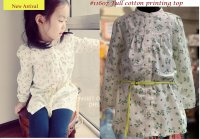 #11607 Size 3/4/5/6/8/9/10/12yrs Full cotton off-white color flower printing top