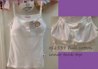 #12539 size : 9-10/10-12/12-14yrs Full cotton inner tank top